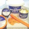 BELZONA® 4311 MAGMA CR1, 1X1,5 KG. GREY, 1X1,5 KG. RED SET